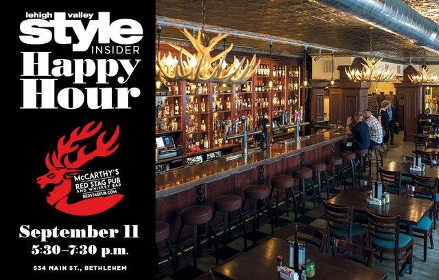September 2018 Style Insider Happy Hour